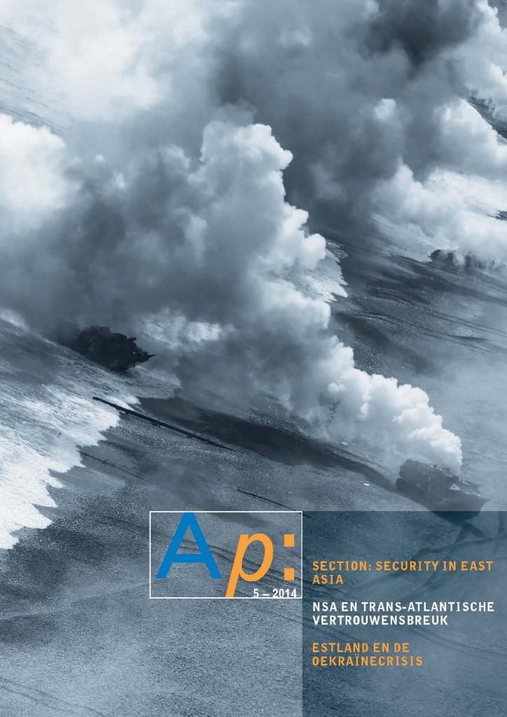 AP 5 2014 Integraal (2)
